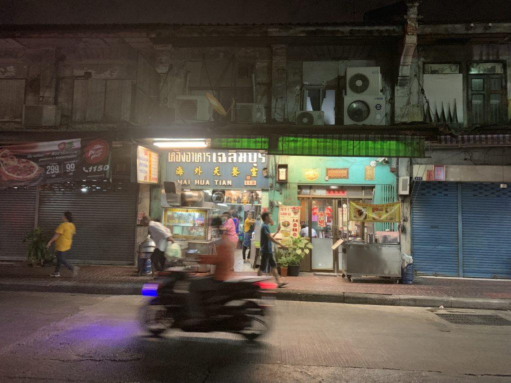 Dove alloggiare a Bangkok: Quali zone scegliere - Marta ...